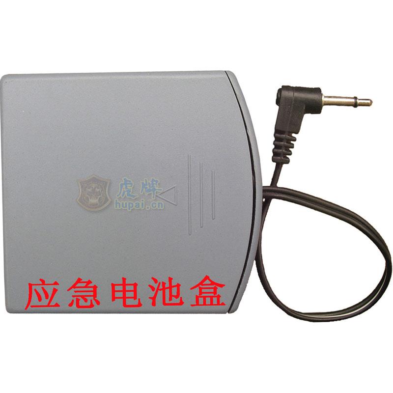 应急电池盒
