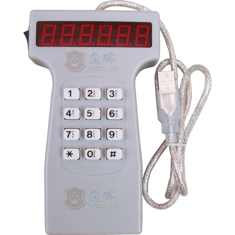 保险箱手持器